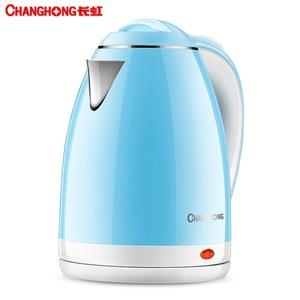 长虹烧水壶电热水壶保温自动断电大容量小迷你开水电水壶家用电热