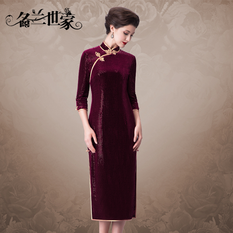 名兰世家春秋改良中长款旗袍连衣裙宴会婚礼妈妈装中长袖气质礼服