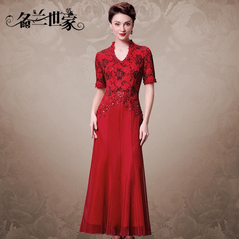 名兰世家春婚礼聚会妈妈装宴会礼服裙长款气质V领婚庆红色连衣裙