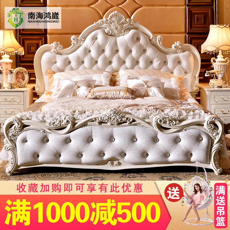 欧式床双人床主卧家具公主床女孩1.8米粉红色经济型大床奢华婚床