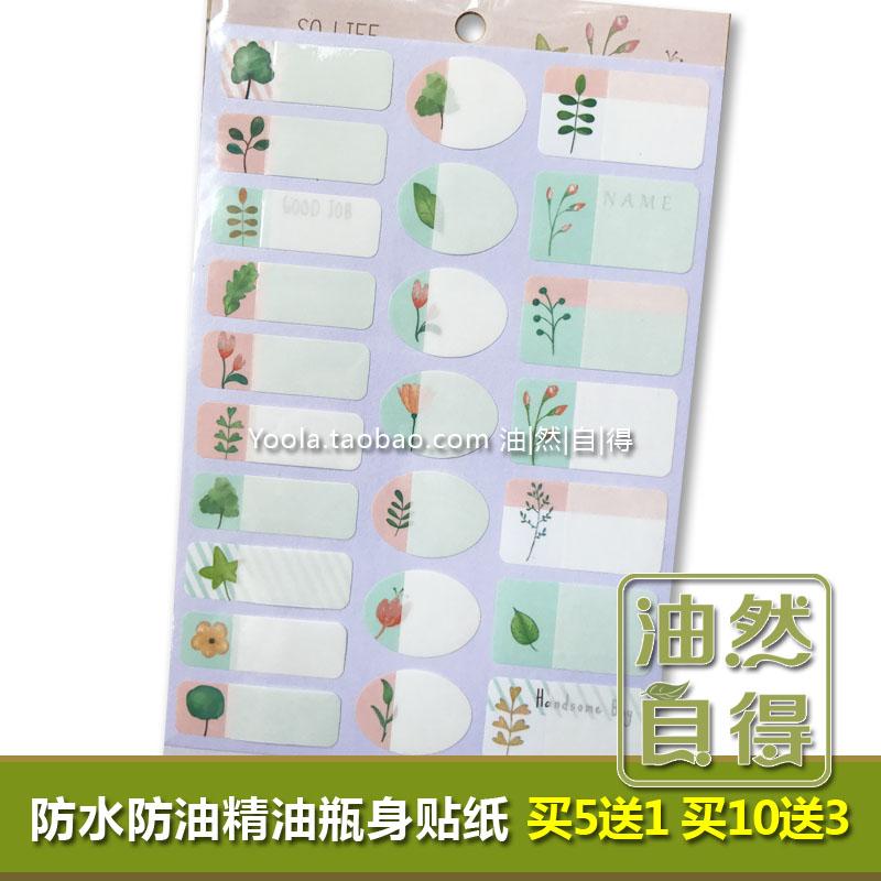Геометрическом масло масло бутылка этикетка наклейки поверхность фильм почерк  24 медаль небольшой свежий цветы завод