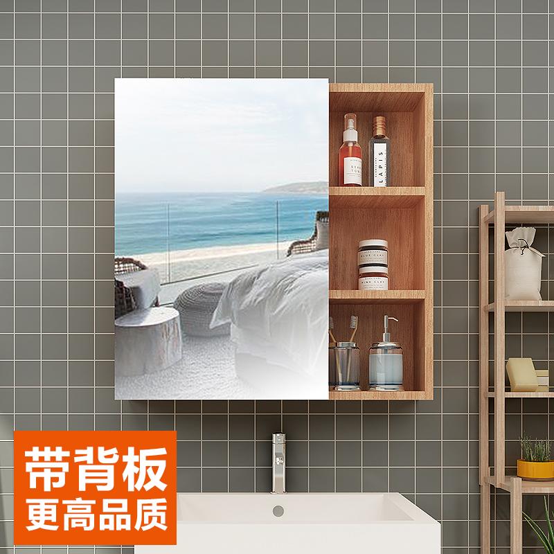 浴室镜柜挂墙式小户型卫生间镜子柜实木浴室柜储物壁挂镜面柜镜箱