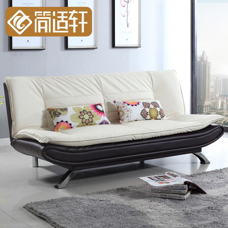 简适轩现代小户型简约折叠沙发床三人沙发可折叠实木沙发床1.8米