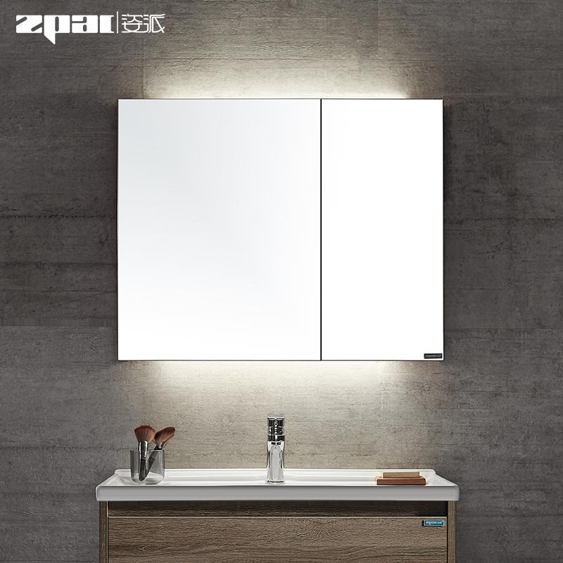 姿派 浴室镜柜带灯现代简约实木镜箱卫生间壁挂卫浴柜置物柜定制
