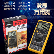 Мультиметр Blessed instrument 9205A FY9205A