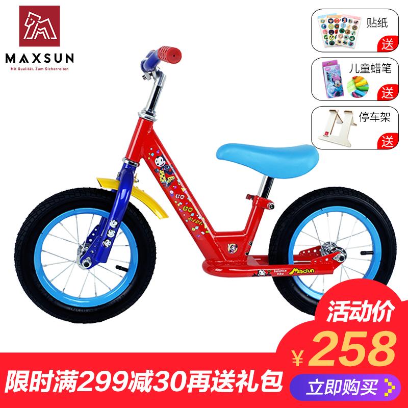 MAXSUN金属儿童平衡车滑行无脚踏滑步车童车震撼上新