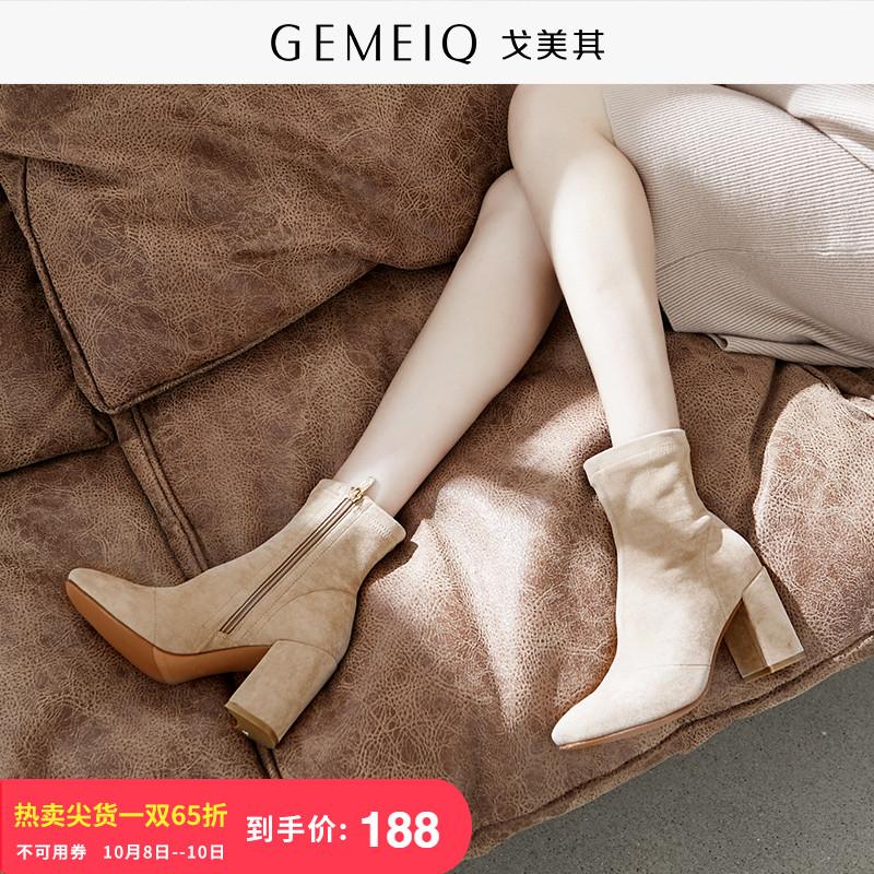 戈美其2018冬季新款方头粗跟短筒靴子女超高跟侧拉链优雅时装女鞋