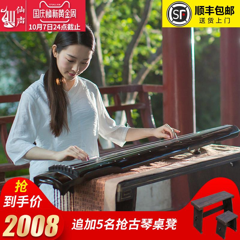 仙声老杉木伏羲仲尼扬州古琴初学者 古琴纯手工七弦琴送古琴桌凳