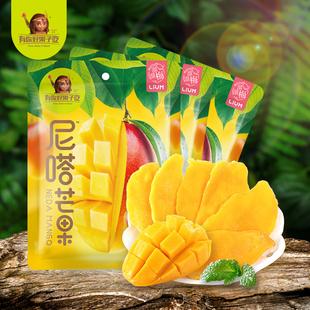 【有你好果子吃 尼嗒芒果干100g*3袋】东南亚芒果片水果干零食
