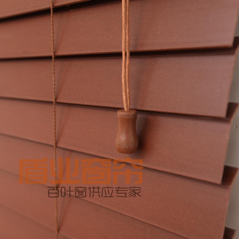 盾业5cm百叶窗帘厂子型全遮光