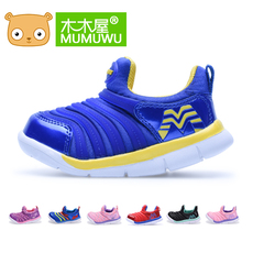 Baby sneakers Wooden huts 8133 2016