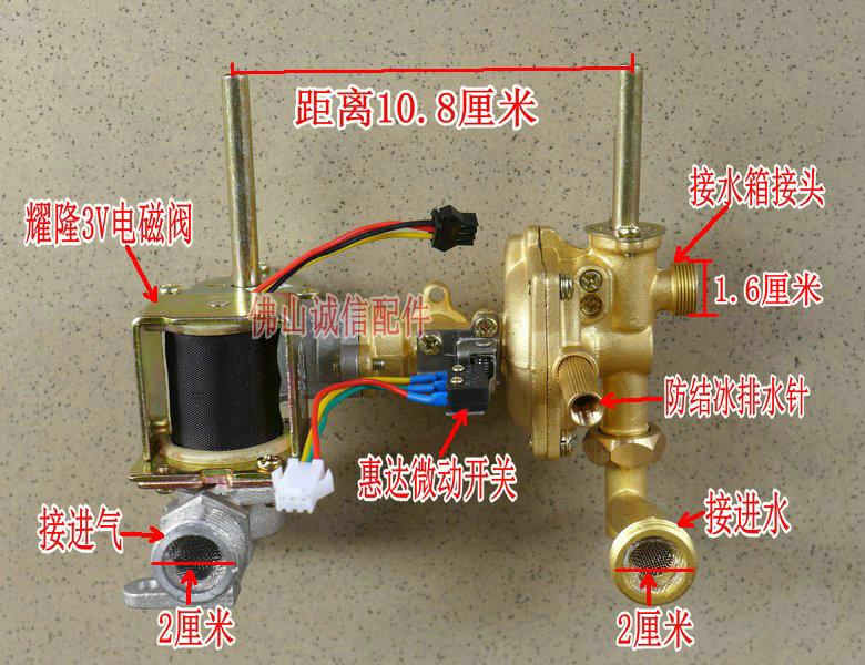 樱雪 美的 华帝 燃气热水器配件通用铜水阀联动阀总成图片