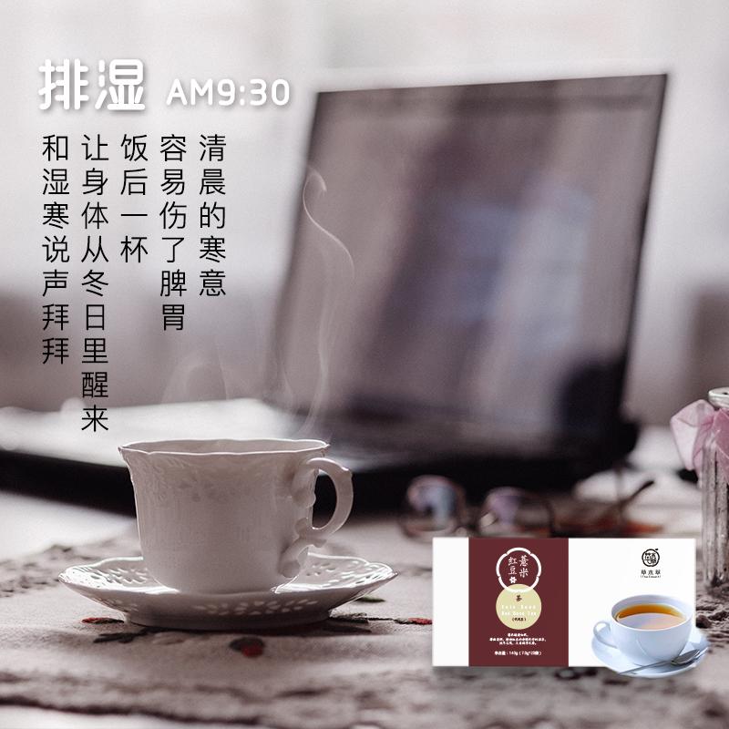 草木萃 一天四杯茶4盒花茶组合八宝茶玫瑰荷叶茉莉菊花茶枸杞礼盒