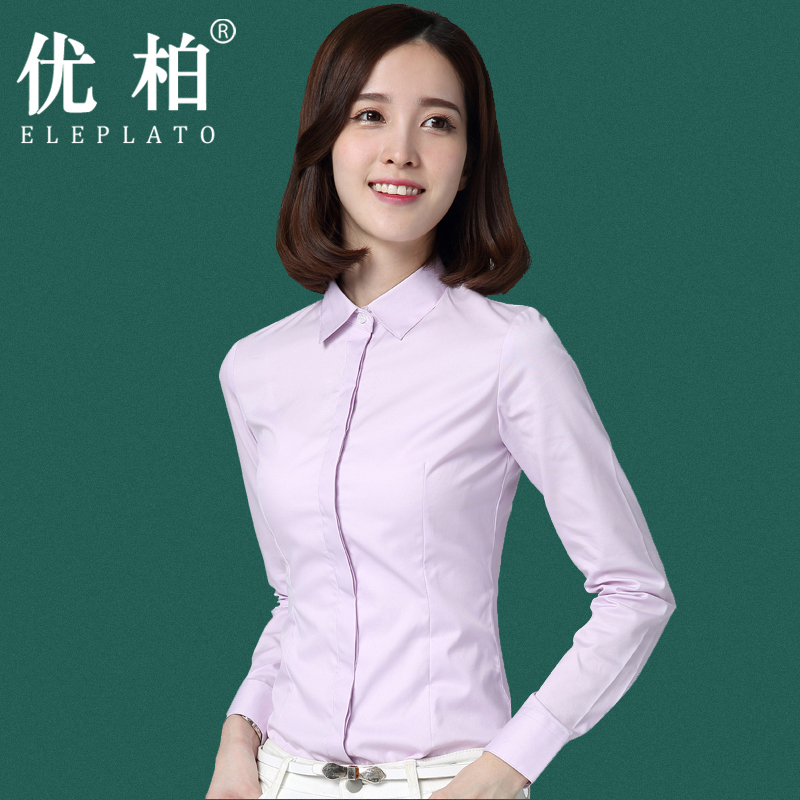 Ladies shirt EUPA y103 OL 2017