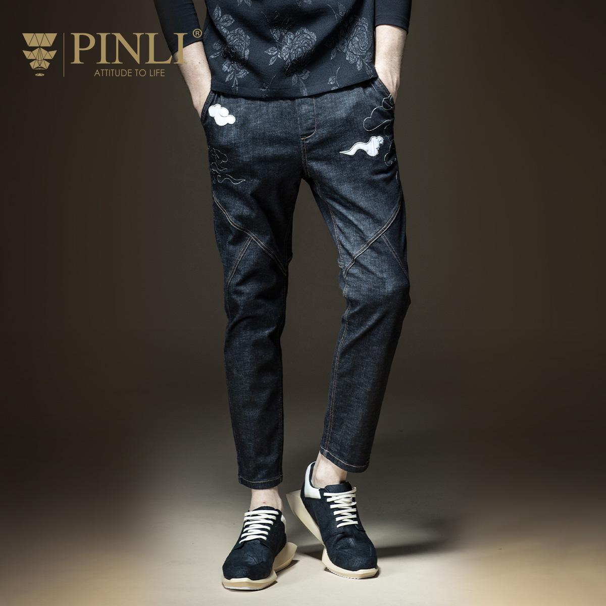 PINLI品立秋季 男装绣花修身裤子小脚牛仔长裤B173616352