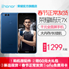 【Spring Festival also shipped】Huawei honor / glory Play 7X full Netcom full screen official mobile flagship