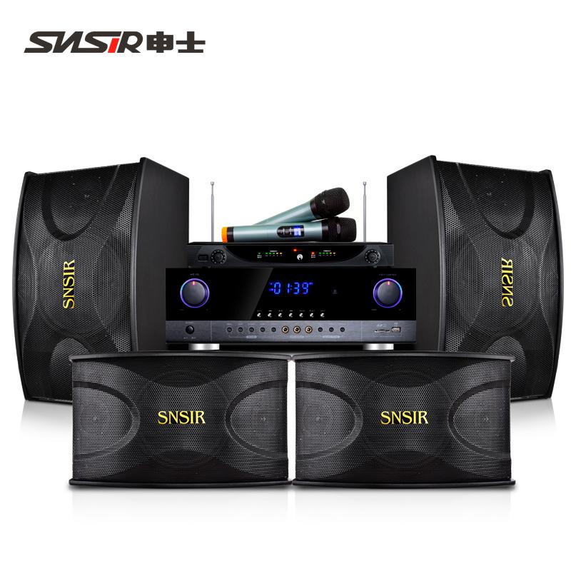 SNSIR-申士 K8家庭KTV音响套装家用网络点歌机10寸专业卡拉OK音箱全套舞台K歌设备全套带无线话筒