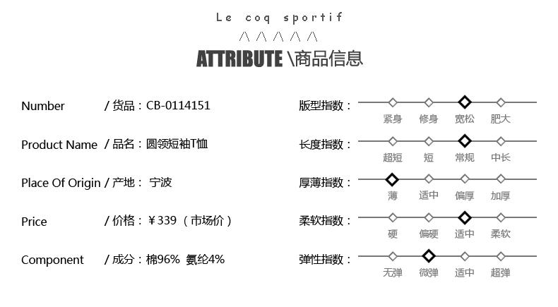 乐卡克官方旗舰店_公鸡/Le coq sportif品牌产品评情图