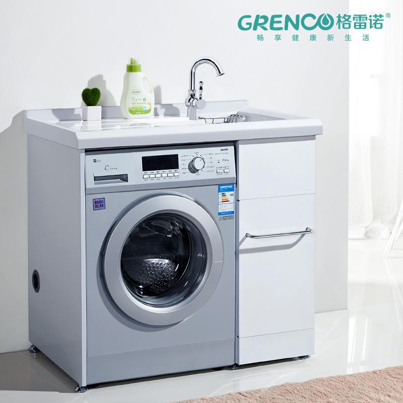 格雷诺滚筒洗衣机柜组合阳台伴侣柜一体柜不锈钢带搓板定制浴室柜