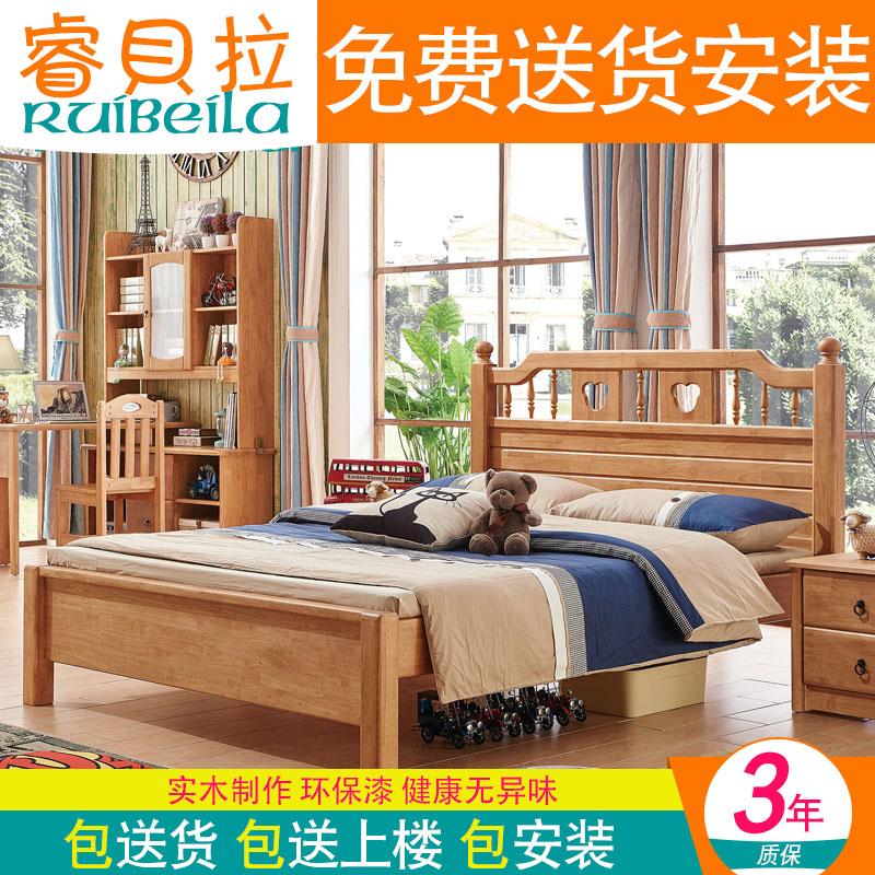 睿贝拉纯实木床卧室双人床美式1.35米儿童床1.5m单人床公主床