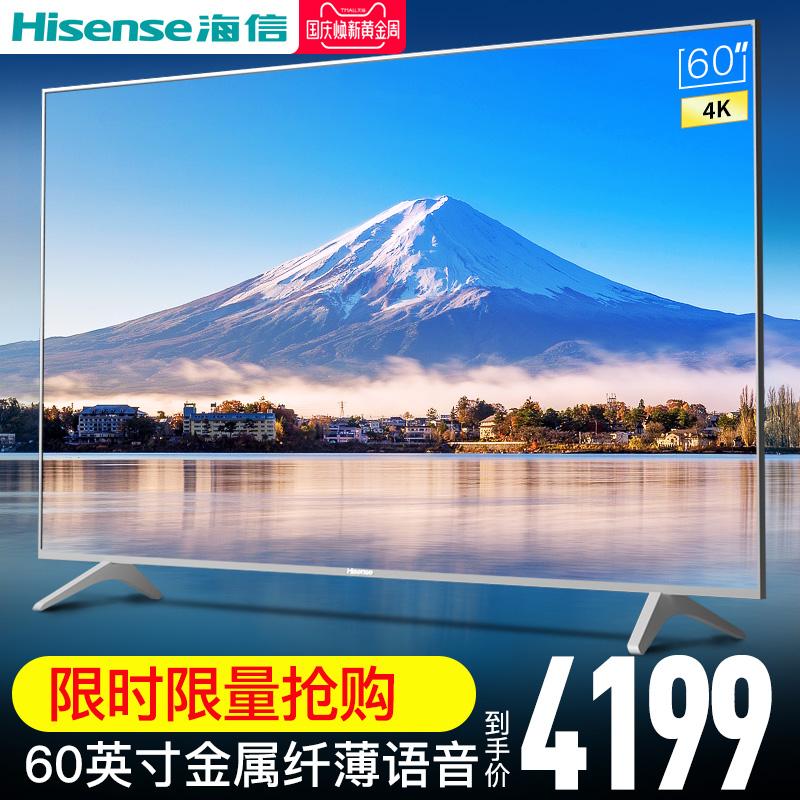 Hisense-海信 LED60EC680US 60英寸4K超高清智能电视官方旗舰店55
