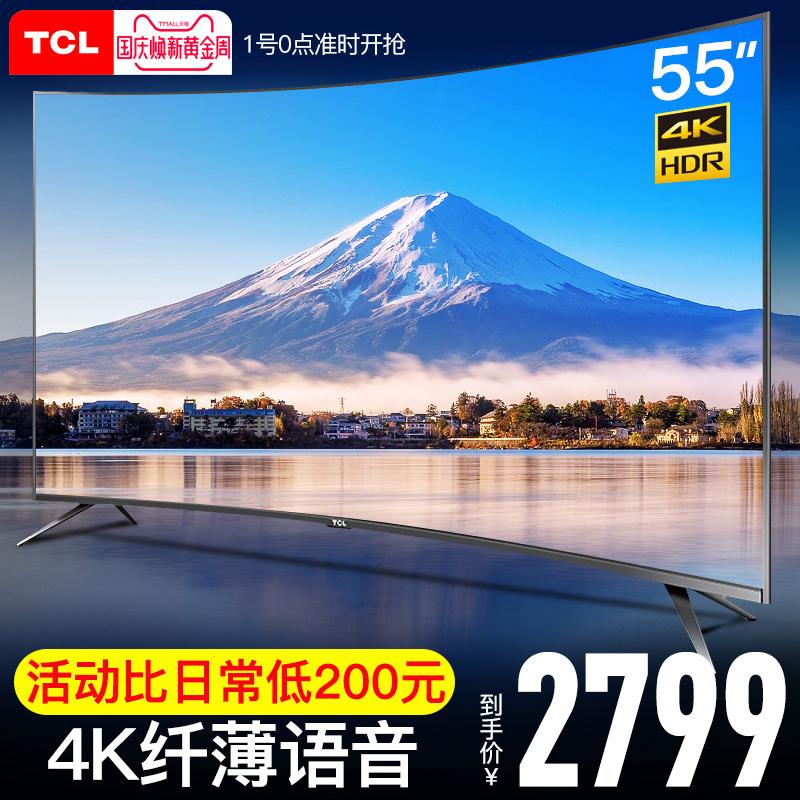 TCL 55V1M 55英寸4K超薄微边框曲面智能液晶网络wifi电视机彩电65