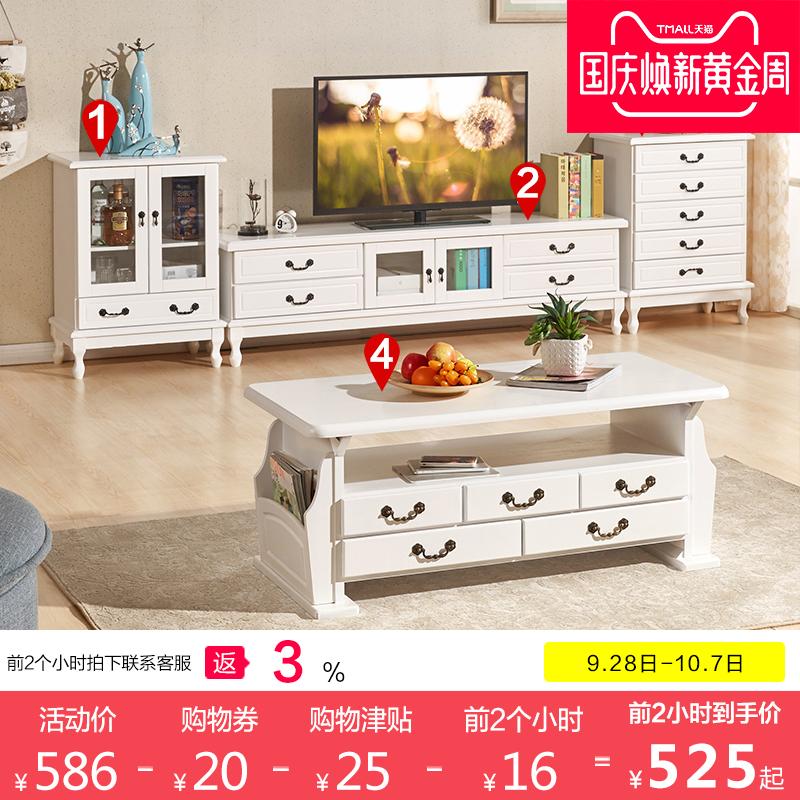 电视机柜客厅电视柜实木白色简约茶几组合柜小户型室内北欧地柜
