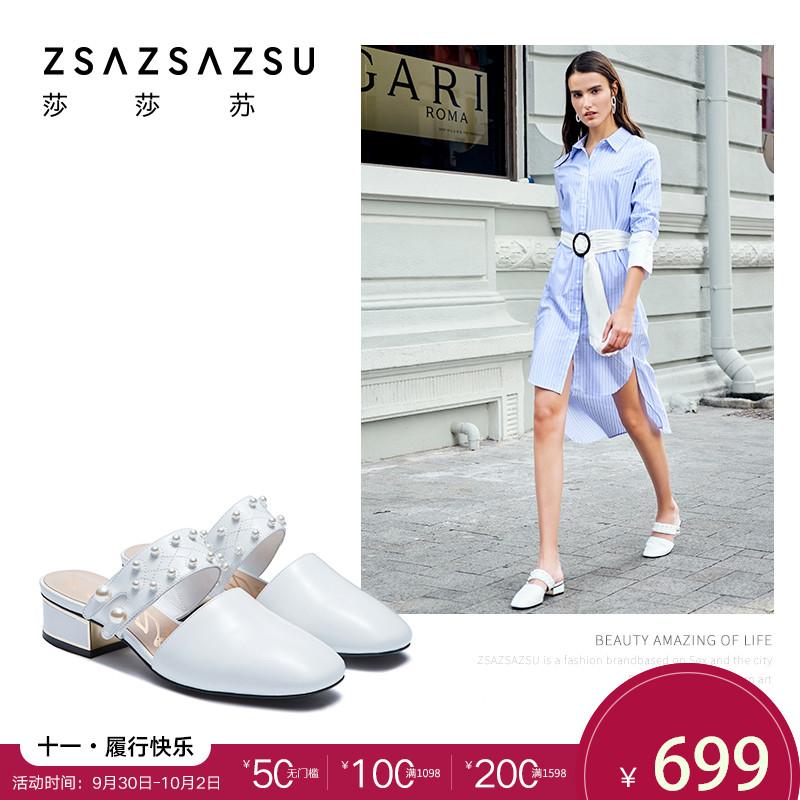 莎莎苏2018新款珍珠单鞋女粗跟穆勒鞋拖鞋ZA98105-15