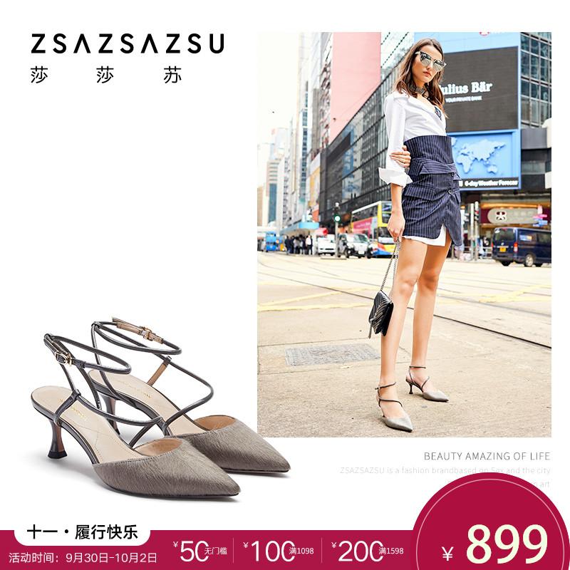 莎莎苏鞋子女2018新款女鞋一字带 羊皮尖头单鞋女中跟ZA98189-15
