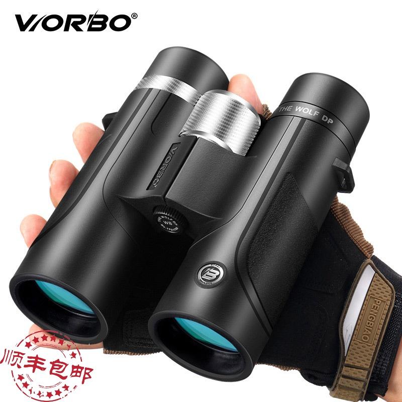 惟博战狼军备金属版防水双筒望远镜高清高倍微光夜视人体非军事用