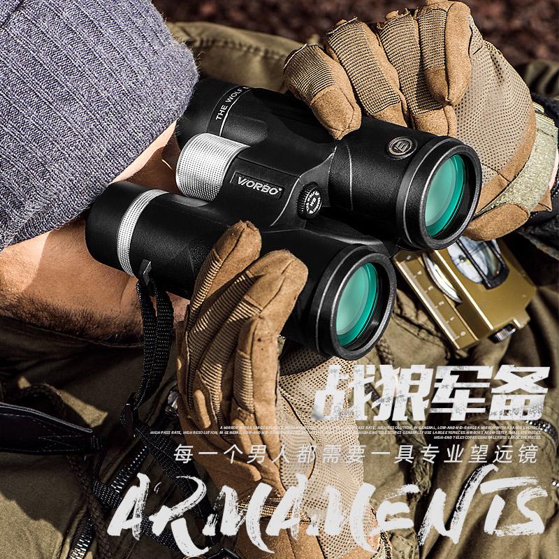惟博高端金属版高倍高清双筒望远镜非军事用微光夜视演唱会非人体