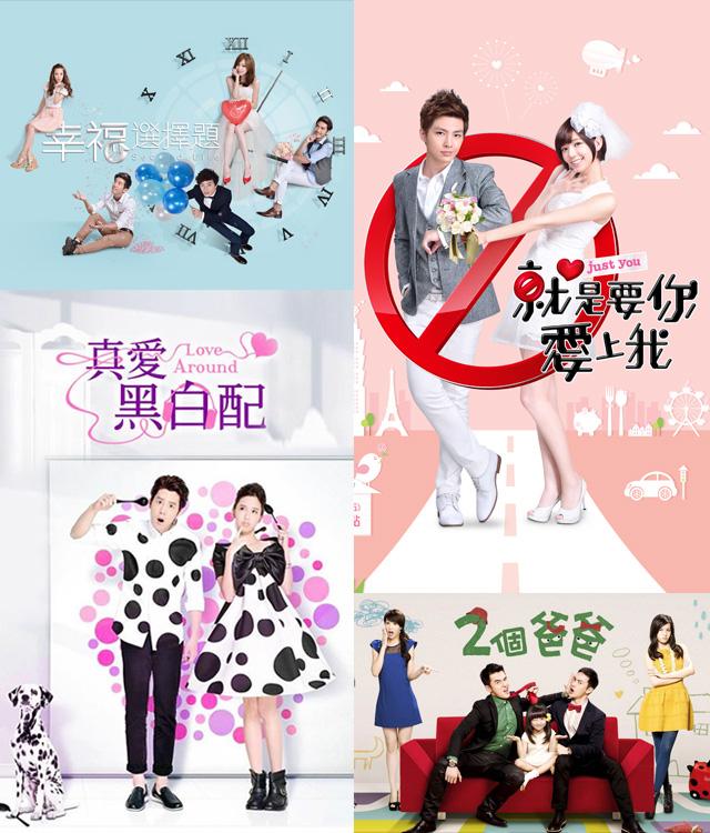 台湾三立电视台淘宝店