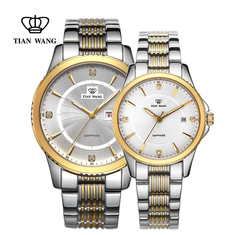 天王表正品 钢带情侣手表 商务休闲日历石英情侣腕表3731