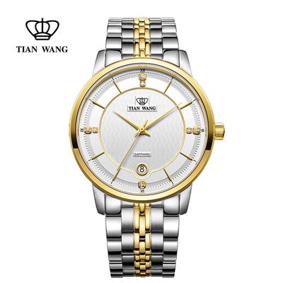 天王表专柜同款博雅系列情侣手表男士手表石英表女表3814T