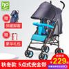 好孩子下小龙哈彼婴儿推车可坐可躺超轻便折叠宝宝儿童伞车LD399Q