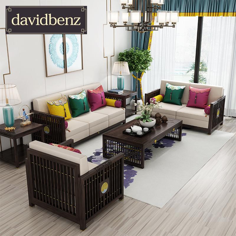 davidbenz 新中式全实木沙发组合现代中式禅意布艺沙发客厅家具
