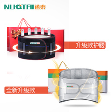 Clamp joints Nuotai