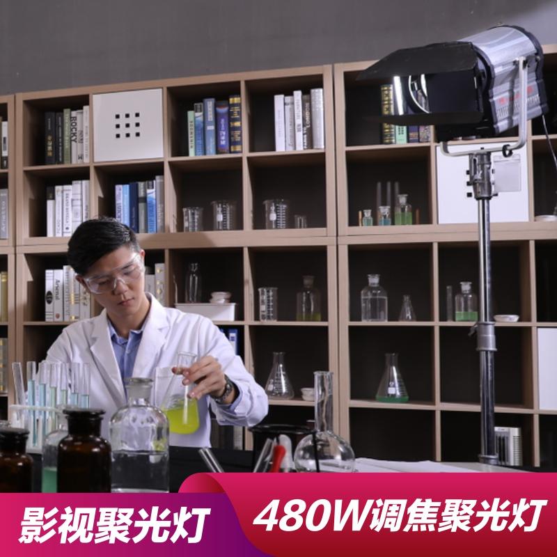 锐鹰 led聚光灯 LED摄影灯影视灯电影灯 480W摄像灯CLL-4800TDX