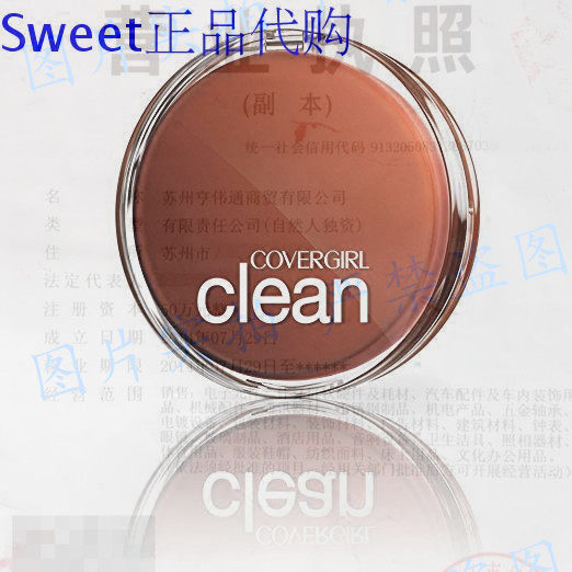 COVERGIRL Clean Pressed Powder Foundation Soft Honey