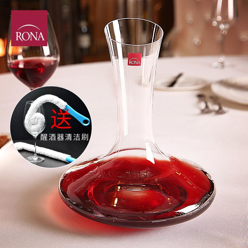 捷克进口RONA水晶玻璃斜口醒酒器高脚杯分酒壶快速醒酒器醒红酒杯