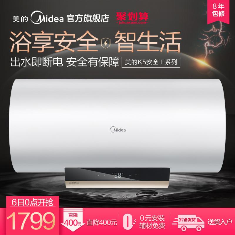 midea/美的储水式速热电热水器f6030k5(he)