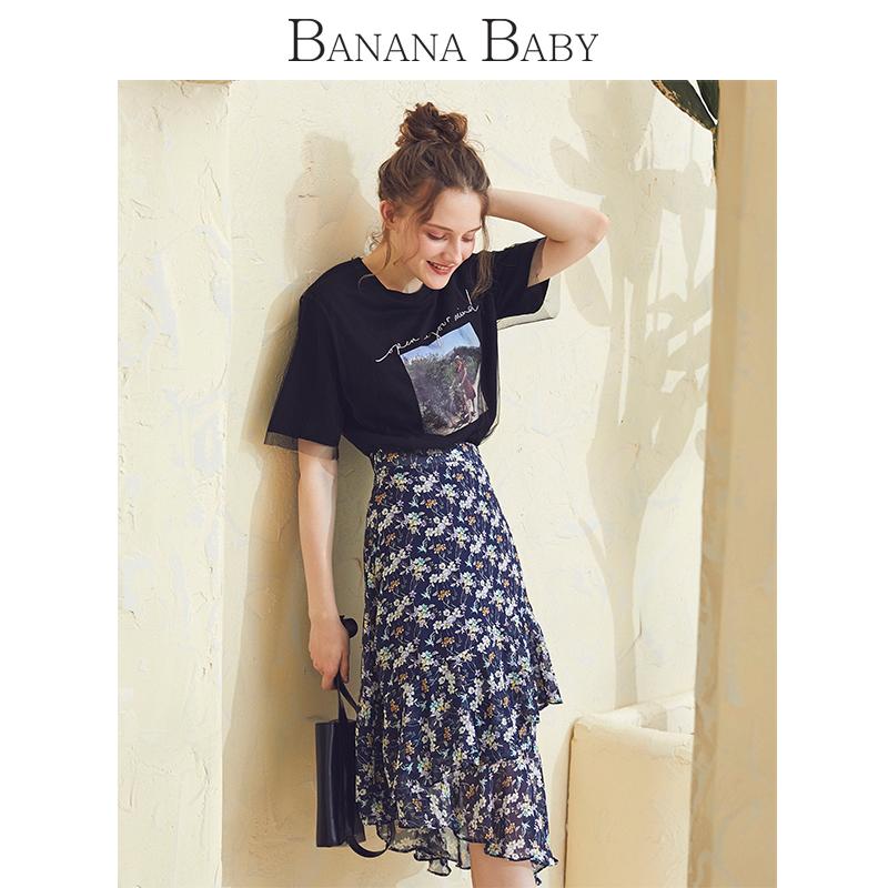 BANANA BABY2018新款甜美印花拼接不规则裙高腰中长款半裙雪纺裙