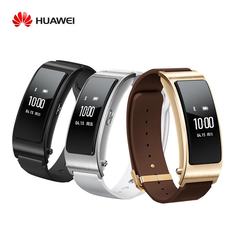 华为B3手腕蓝牙耳机 智能手环手表分离式 可通话二合一可分拆通用