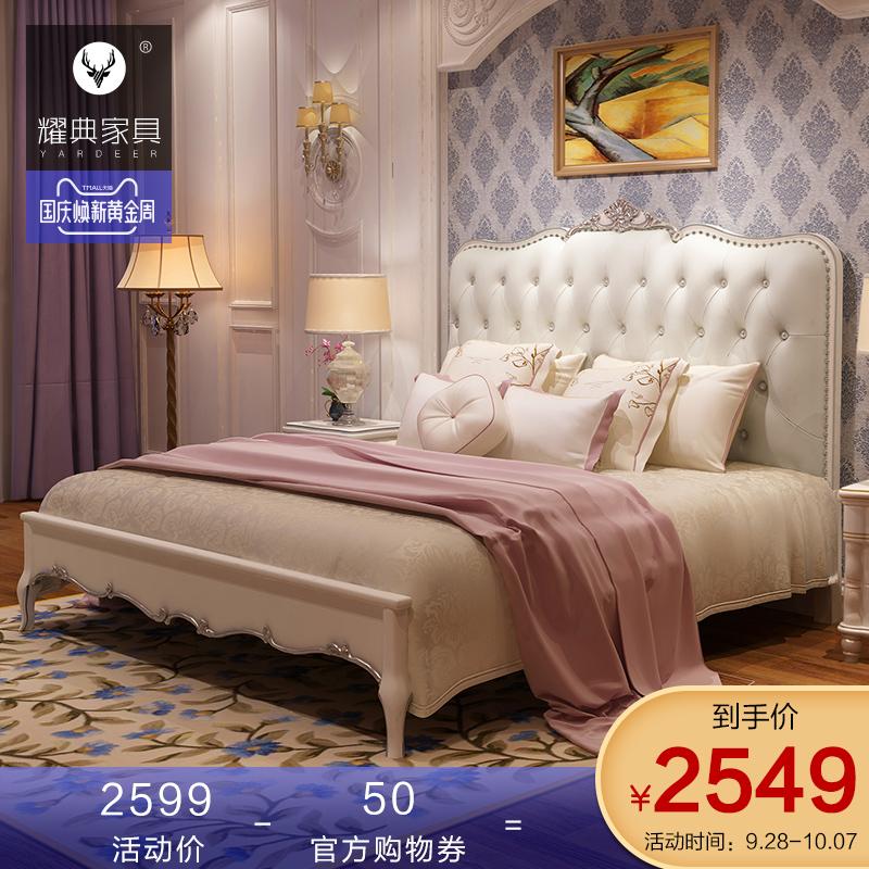 耀典 美式床欧式床法式床双人婚床1.8主卧公主床实木现代简约MC18