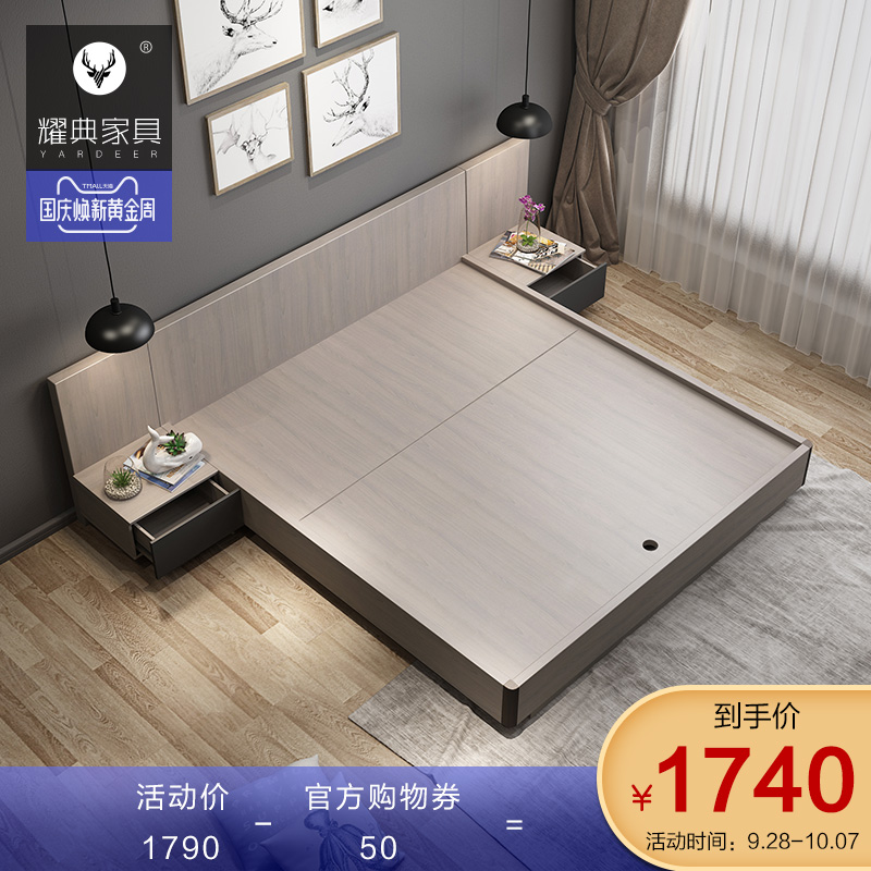 耀典日式榻榻米床板式抽屉床现代简约北欧床双人床1.51.8米主卧床