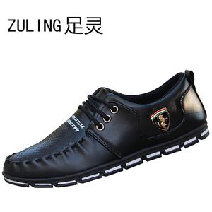 2017夏季透气男鞋子男士休闲鞋英伦皮鞋男豆豆鞋百搭潮流韩版潮鞋