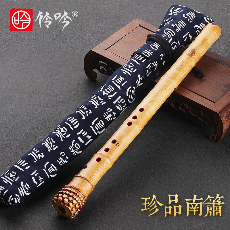 典藏洞箫演奏级大头箫 台湾桂竹南箫专业一节素萧乐器