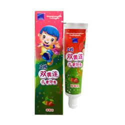 三精双黄连儿童牙膏0-3-6-12岁无氟可吞咽宝宝牙膏水果味防蛀固齿