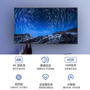 创维70G20 70英寸4K高清电视机智能网络液晶屏平板家用彩电65 75