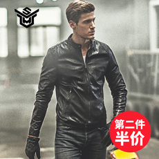 Leather He is still 815/c6004 Pu